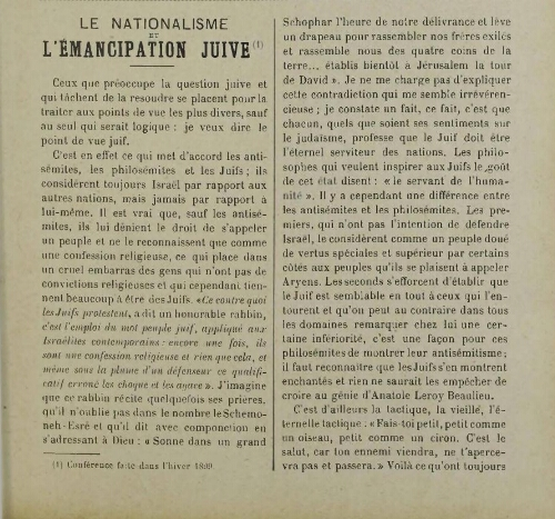 Le nationalisme et l'émancipation juive (1)