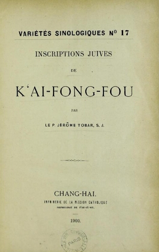 Inscriptions juives de K'ai-Fong-Fou