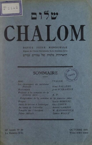 Chalom Vol. 10 n° 59 (octobre 1931)