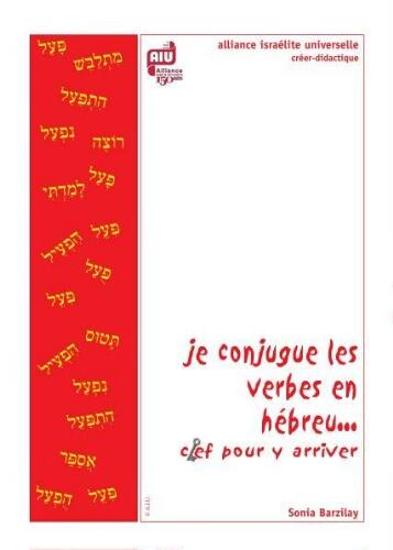 Je Conjugue Les Verbes En Hebreu Cles Pour Y Arriver
