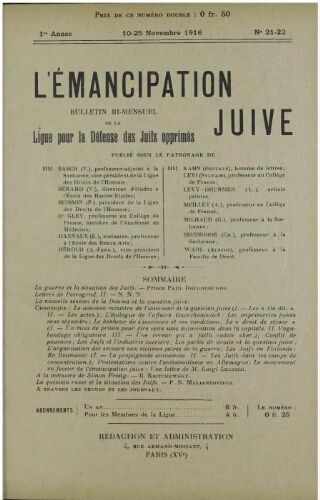 L'Emancipation Juive. Vol. 1 n° 21-22 (10-25 novembre 1916)